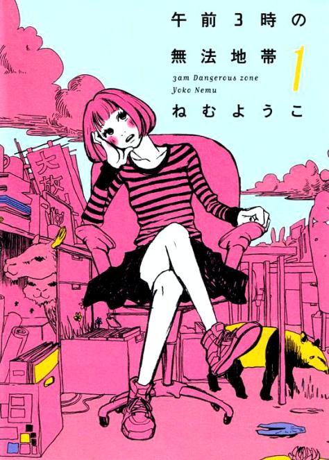 Momoko, Youko Nemu, 3am Dangerous Zone manga